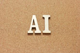 AIの文字