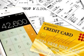 クレジットカードデータ