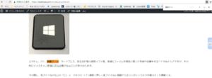 探すwebサイト2