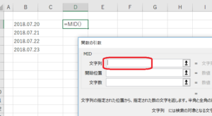 MDI関数2